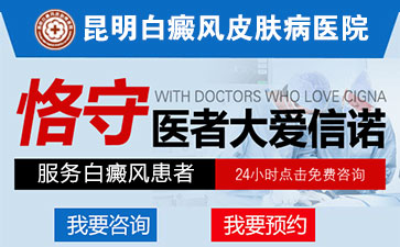 白癜风的几种发病症状